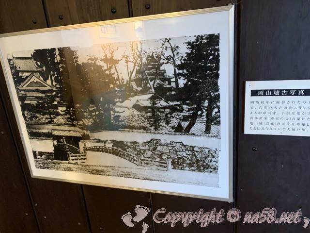 岡山城(岡山県岡山市)の展示品、古いお城の写真