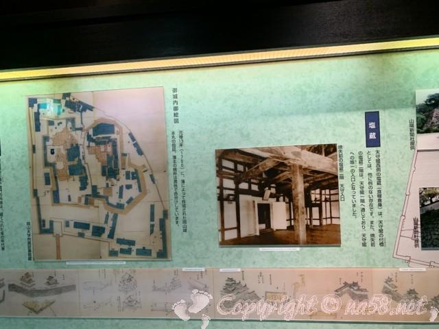 岡山城(岡山県岡山市)内の展示、塩蔵の解説