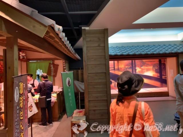 岡山城(岡山県岡山市)1階のお茶屋さん(喫茶)