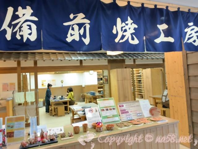 岡山城(岡山県岡山市)1階備前焼体験コーナー