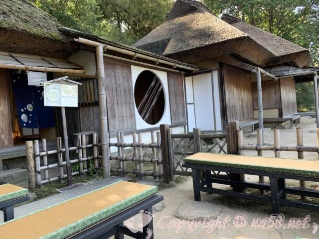 岡山後楽園(岡山県岡山市)茶屋で一服