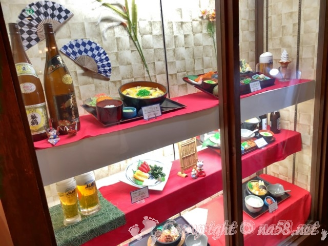 天然温泉湯庵(兵庫県三木市)の食事処メニュー