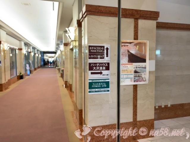 神戸フルーツフラワーパーク大沢(神戸市)ホテルフルーツフラワー内、温泉客室の案内