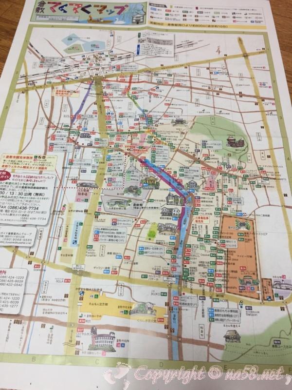 「倉敷てくてくマップ」倉敷駅と市営中央駐車場で入手できる