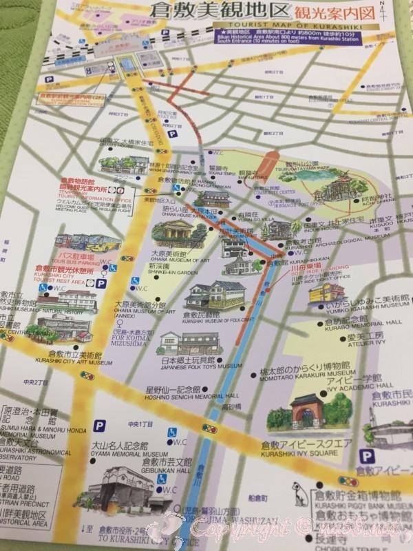 倉敷美観地区観光案内図、コンパクト版