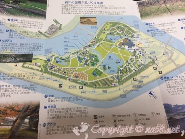 岡山後楽園(岡山県岡山市)のパンフレットの地図と案内