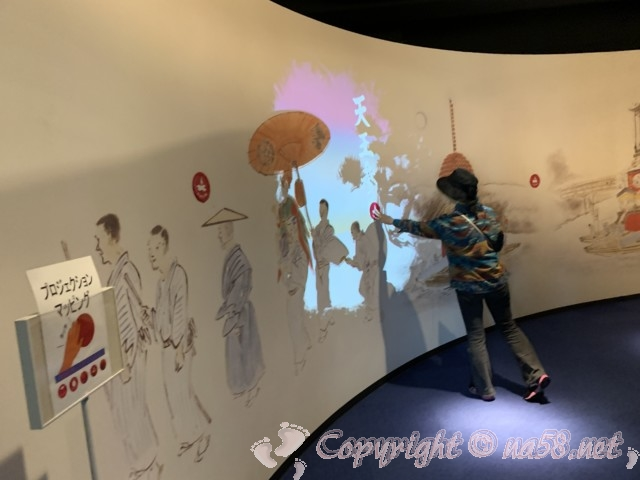 愛知県蟹江町の蟹江観光交流センター祭人の二階、須成祭蒔絵マッピング