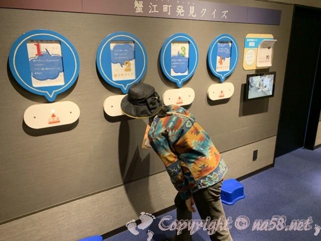 愛知県蟹江町の蟹江観光交流センター祭人の二階須成祭ミュージアムにて、蟹江町発見クイズ