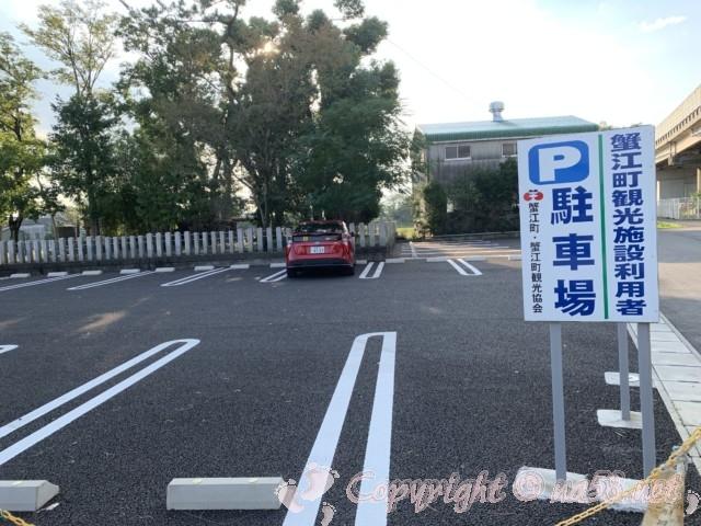 愛知県蟹江町の蟹江観光交流センターへは、蟹江町の駐車場へ