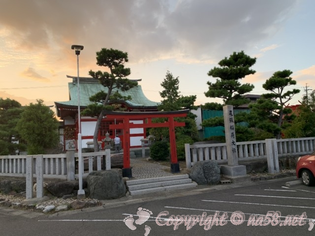 尾張温泉東海センター(愛知県蟹江市)、駐車場にある「尾張稲荷神社」