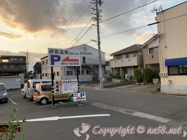 尾張温泉東海センター(愛知県蟹江市)の駐車場入り口看板