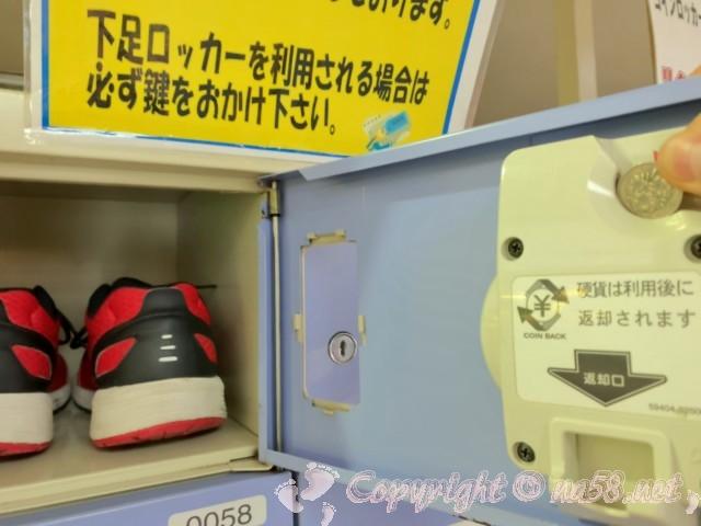 尾張温泉東海センター(愛知県蟹江市)の下足ロッカー100円リターン式