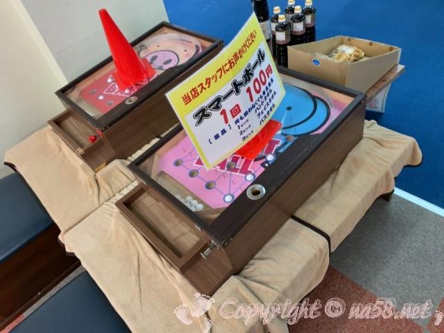 尾張温泉東海センター(愛知県蟹江市)の昔のゲーム遊具