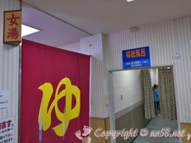 尾張温泉東海センター(愛知県蟹江市)福祉風呂
