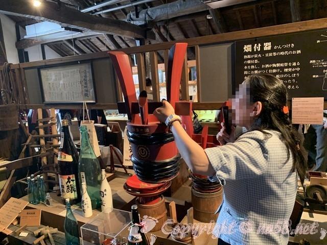 「酒の文化館」(愛知県半田市)、日本酒をいれる道具など