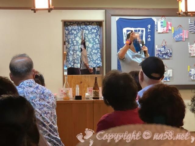 「酒の文化館」(愛知県半田市)、利き酒(試飲)コーナー