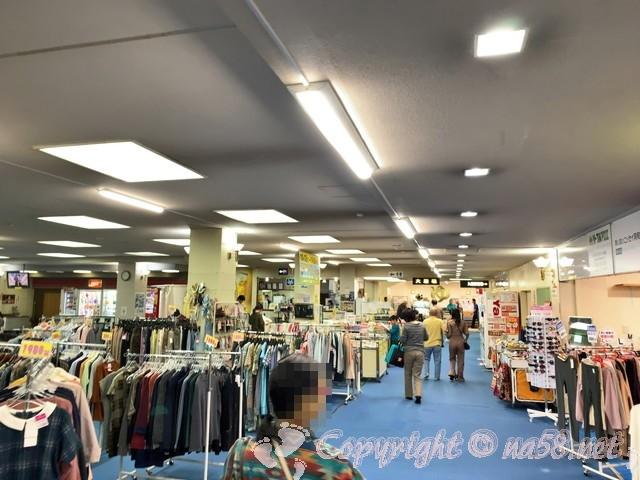 尾張温泉東海センター(愛知県蟹江市)の本、雑貨、衣料品売り場