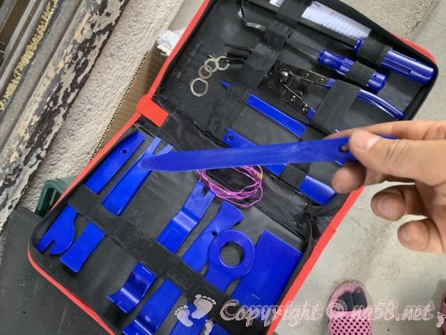 車内装作業ようのプラスチックヘラセット