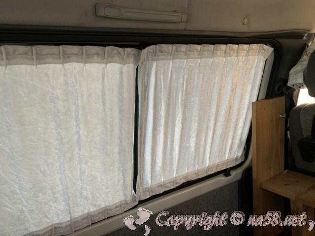 窓にピッタリの遮光カーテン