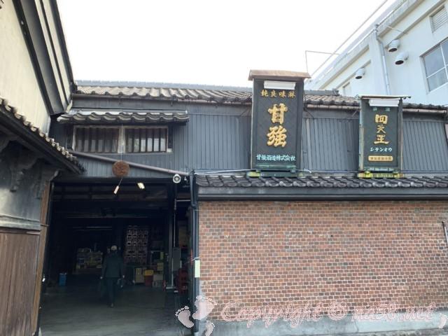 「甘強酒造」愛知県蟹江町