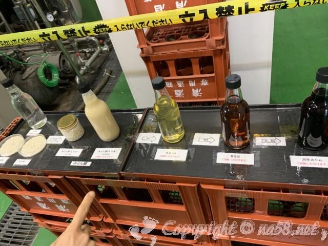 「甘強酒造」愛知県蟹江町、みりんの製造工程と種類
