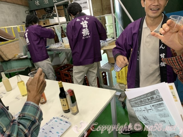 「甘強酒造」愛知県蟹江町、20年熟成のみりんはスゴイ