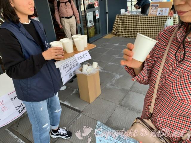 蟹江町観光交流センター「祭人」でお酒の試飲
