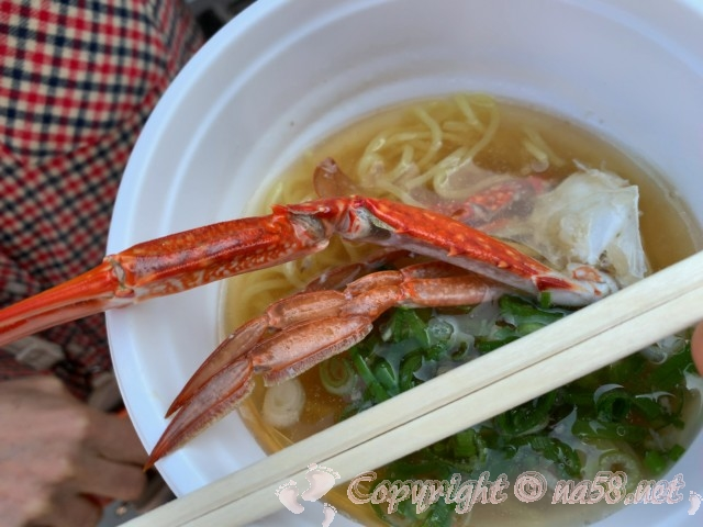 蟹江町観光交流センター「祭人」の蟹蟹フェアで、蟹蟹ラーメンをいただく