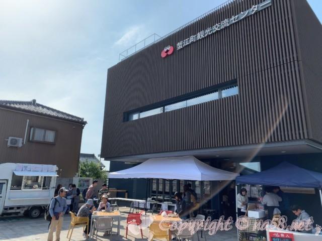 蟹江町観光交流センター「祭人」