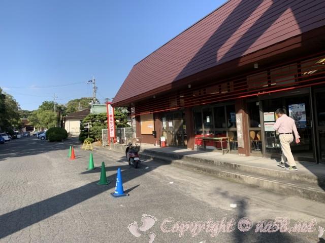 津島神社境内にある津島観光センター(愛知県津島市)