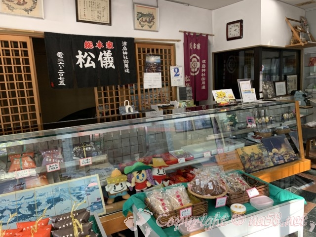 「総本家松義」津島神社門前、店内の暖簾