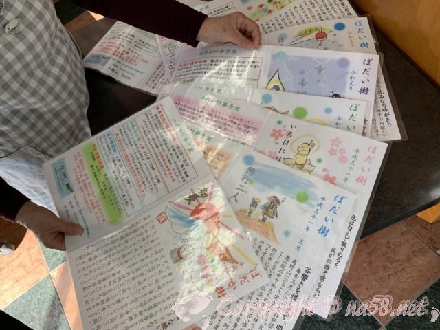 津島の銘菓「あかだ」と「くつわ」を購入した「総本家松屋儀左衛門」で宝珠院さんのお言葉と絵を拝見