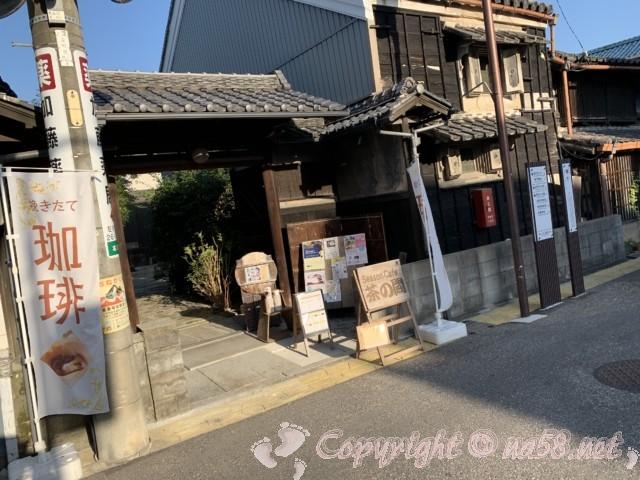 津島市本町筋(旧街道)で蔵のある家を立ち寄り所に