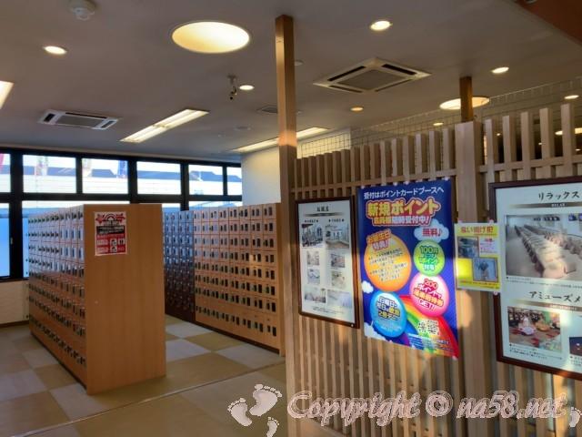 天然温泉 湯楽(愛知県津島市)の下足ロッカー