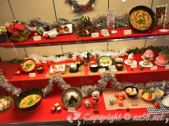 天然温泉 湯楽(愛知県津島市)の食事処メニュー
