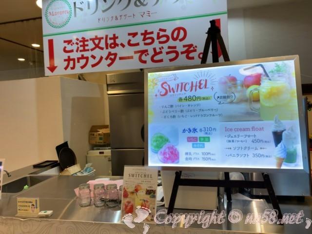 天然温泉 湯楽(愛知県津島市)のドリンクデザートコーナー