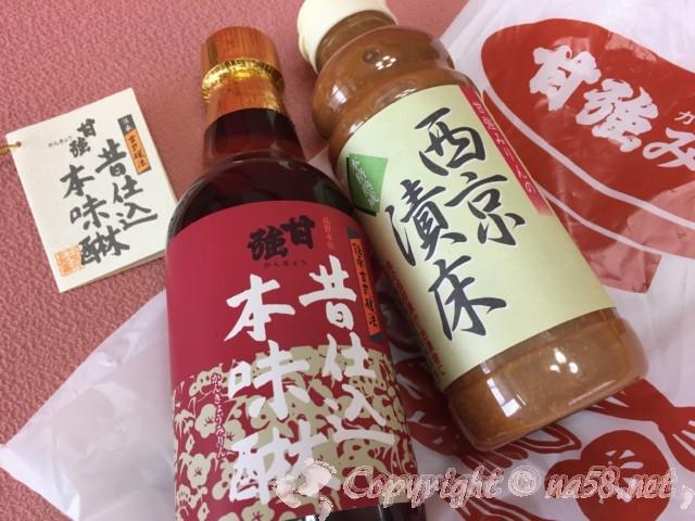 「甘強酒造」(愛知県蟹江町)の本仕込本みりんと西京漬床のお土産