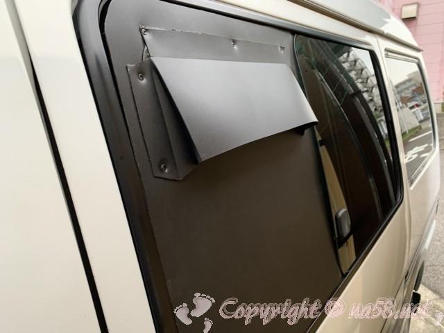 車中泊用の換気扇USBファンで自作・左スライドドアの外側です。