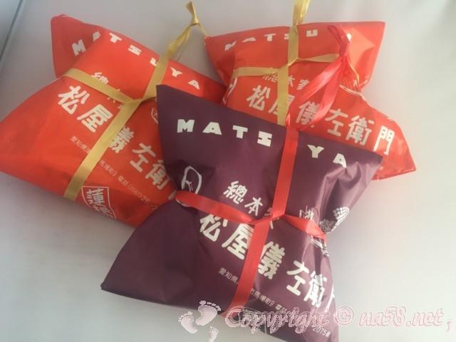 津島の銘菓「あかだ」と「くつわ」、持ち手のついた包装
