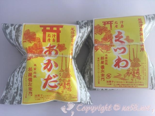 津島の銘菓「あかだ」と「くつわ」、総本家松屋儀左衛門さんで