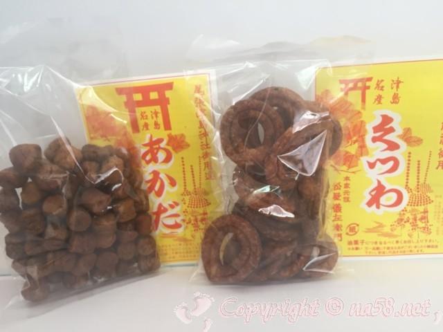 津島の銘菓「あかだ」と「くつわ」、袋入りの状態で