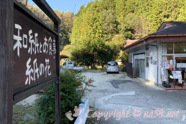 「小原四季桜まつり」でランチ(食事)・屋台や飲食店情報(愛知豊田市)