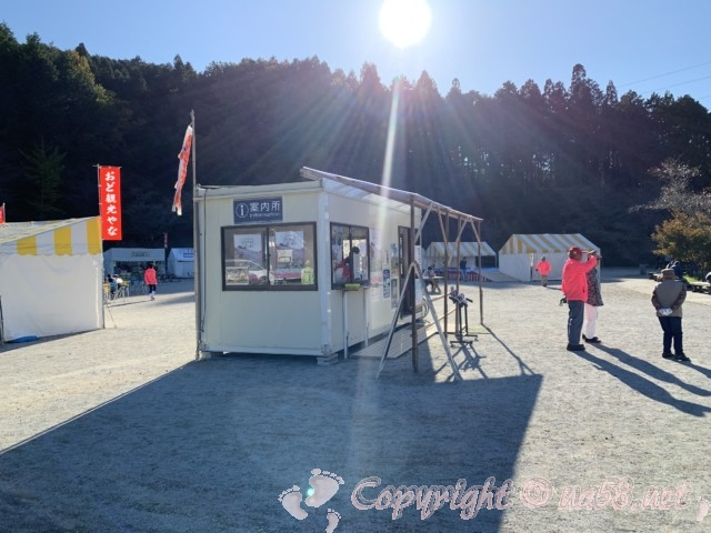 「小原の四季桜」愛知県豊田市、2019年11月12日訪問、小原ふれあい公園観光案内所