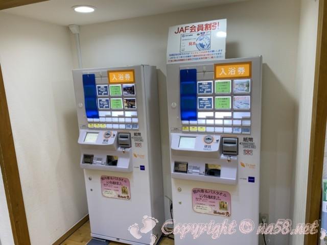 稲武温泉「どんぐりの湯」(愛知県豊田市)自販機にて購入