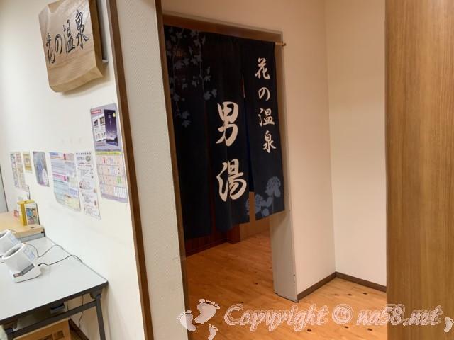 稲武温泉「どんぐりの湯」(愛知県豊田市)男湯入り口、本日は一階