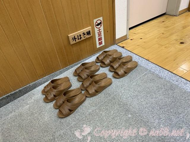 稲武温泉「どんぐりの湯」(愛知県豊田市)外履き用草履6足