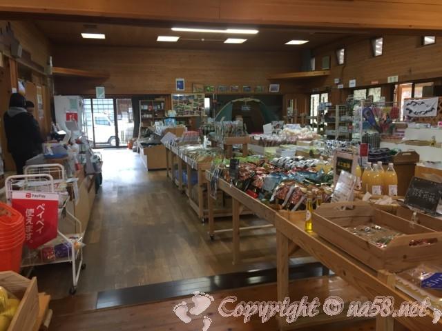 道の駅つぐ高原グリーンパーク(愛知県設楽町)の施設内の販売所
