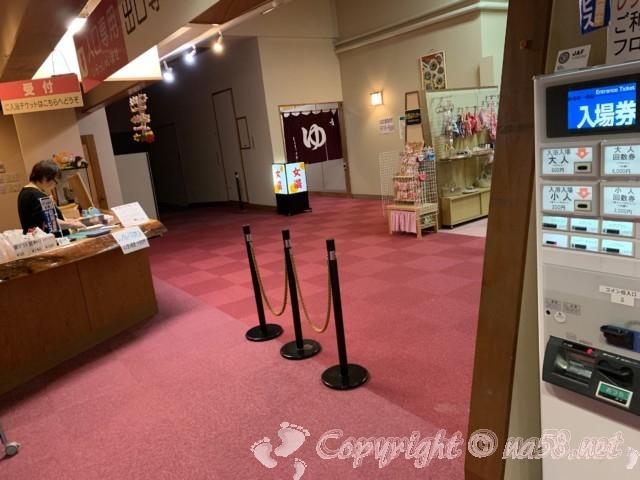 「信州平谷温泉ひまわりの湯」(長野県平谷村)フロントと女湯の入り口