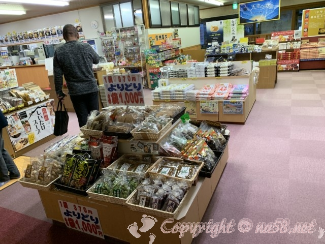 休憩できる食事処「ひまわりランド」の隣の土産物コーナー