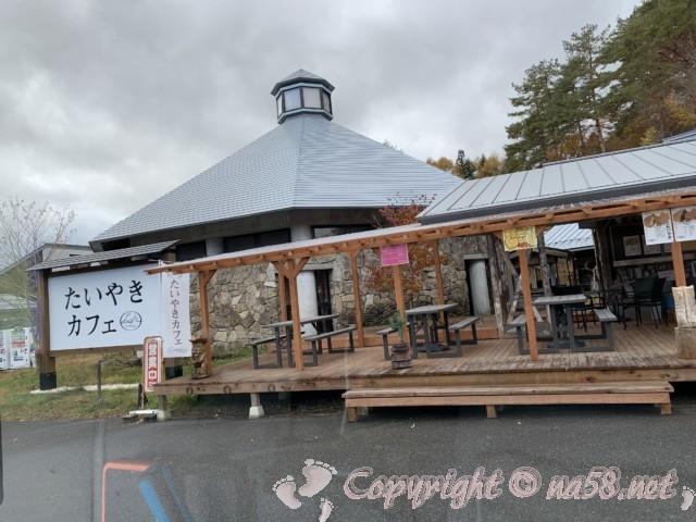ネバーランド(長野県根羽村)のたい焼きカフェ